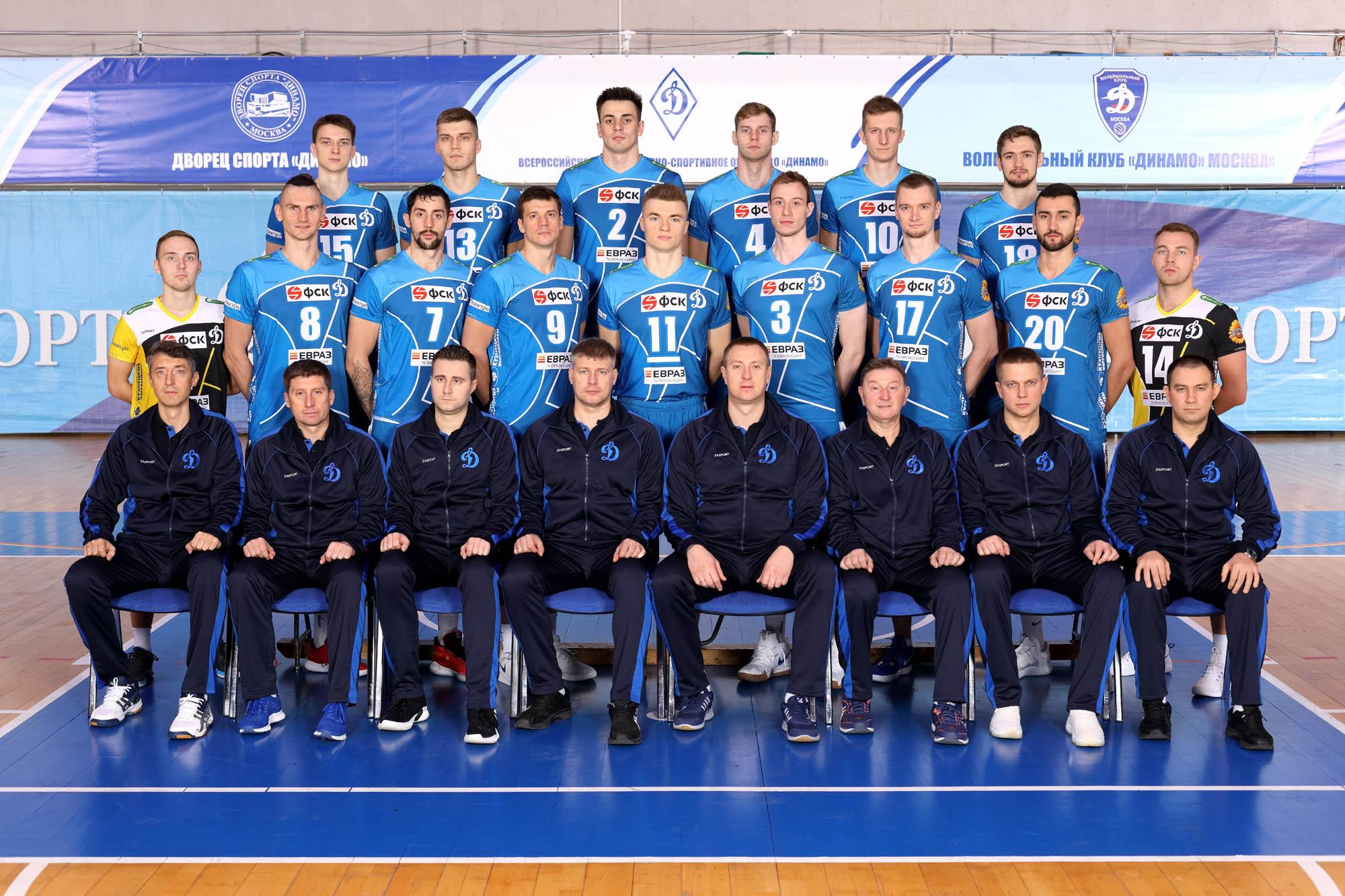 Волейбольный клуб динамо москва состав команды enjoy ночной клуб